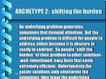 archetype 2 shifting the burden