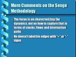 more comments on the senge methodology1
