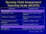 nursing child assessment teaching scale ncats