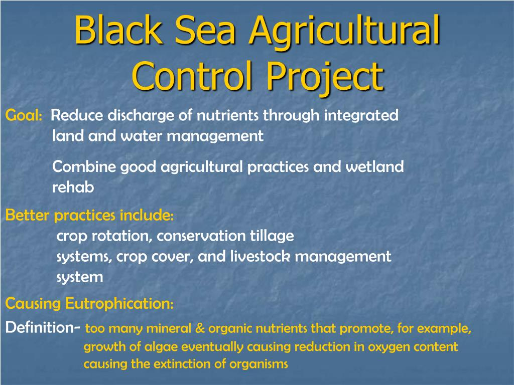 Black Sea Agricultural Control Project