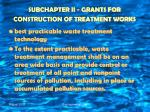 subchapter ii grants for construction of treatment works