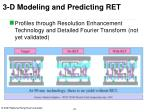 3 d modeling and predicting ret