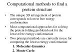 computational methods to find a protein structure