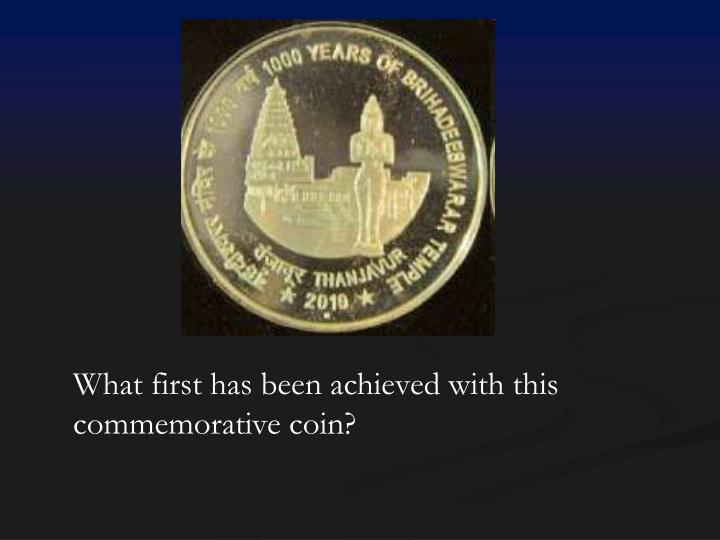What first has been achieved with this commemorative coin?