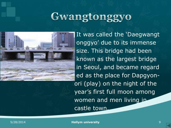 Gwangtonggyo