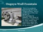 ongnyu wall fountain