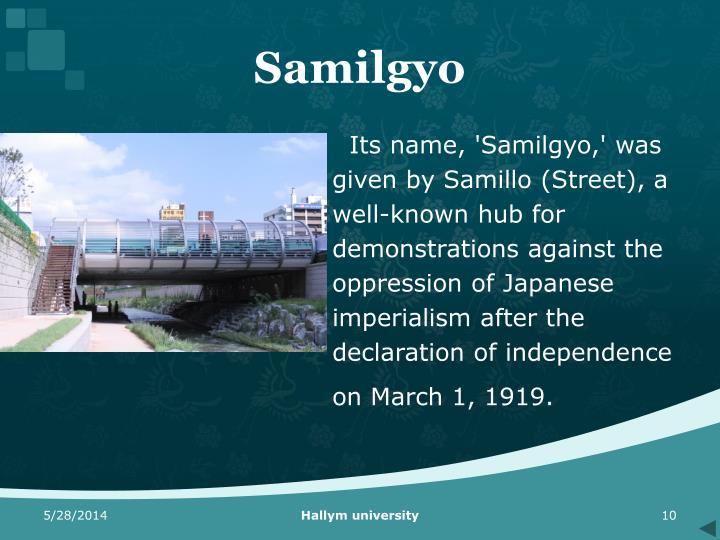 Samilgyo