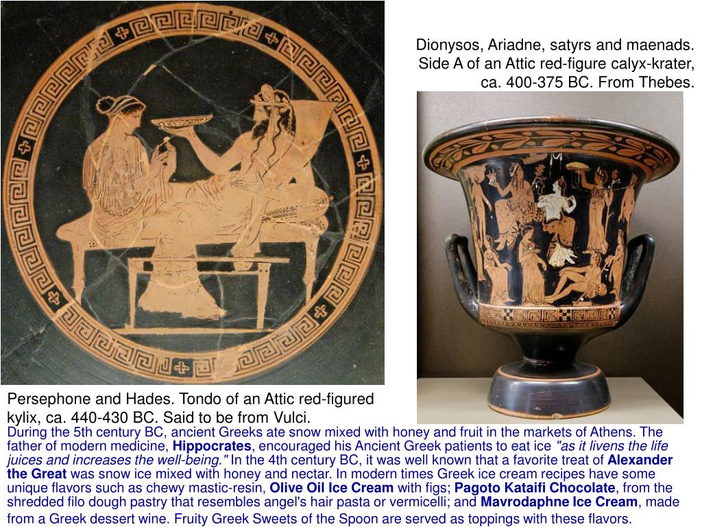 Dionysos, Ariadne, satyrs and maenads. Side A of an Attic red-figure calyx-krater, ca. 400-375 BC. From Thebes.