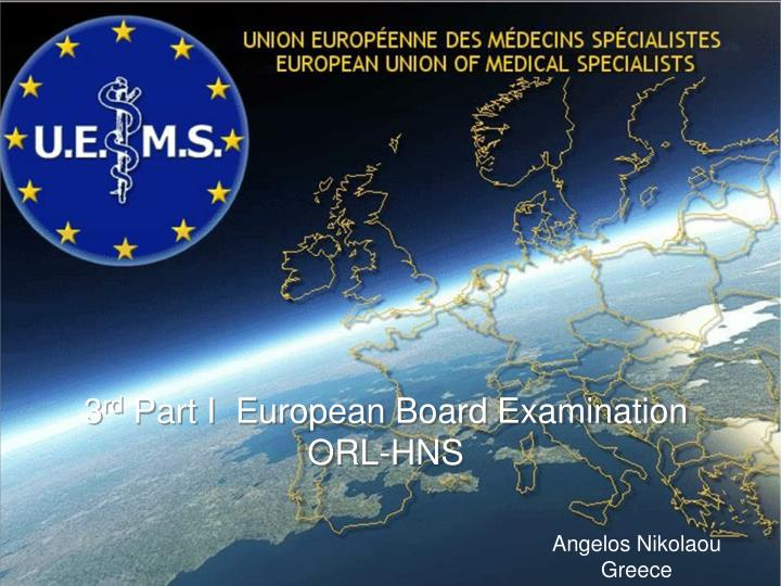 3rd part i european board examination orl hns