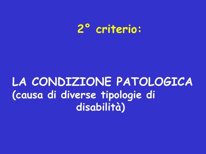 2° criterio: