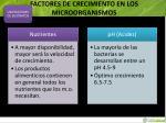 factores de crecimiento en los microorganismos3