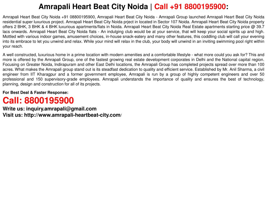 Amrapali Heart Beat City Noida |