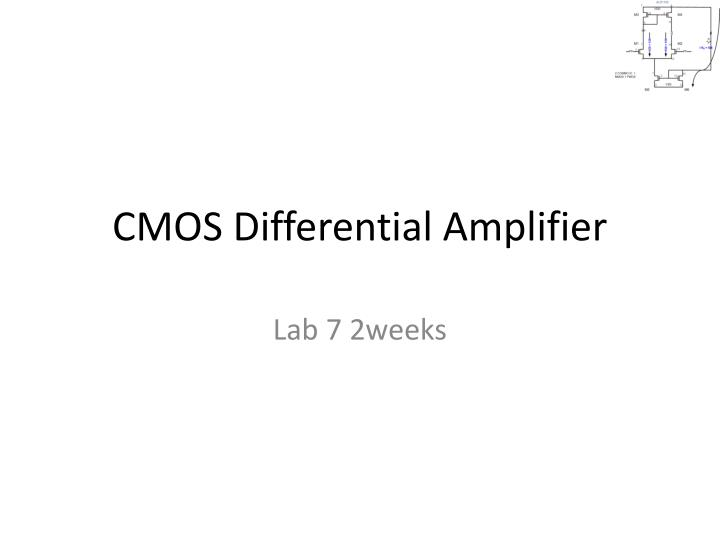 Cmos differential amplifier