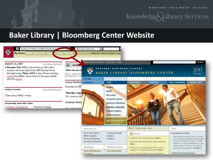Baker Library | Bloomberg Center Website
