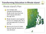 transforming education in rhode island