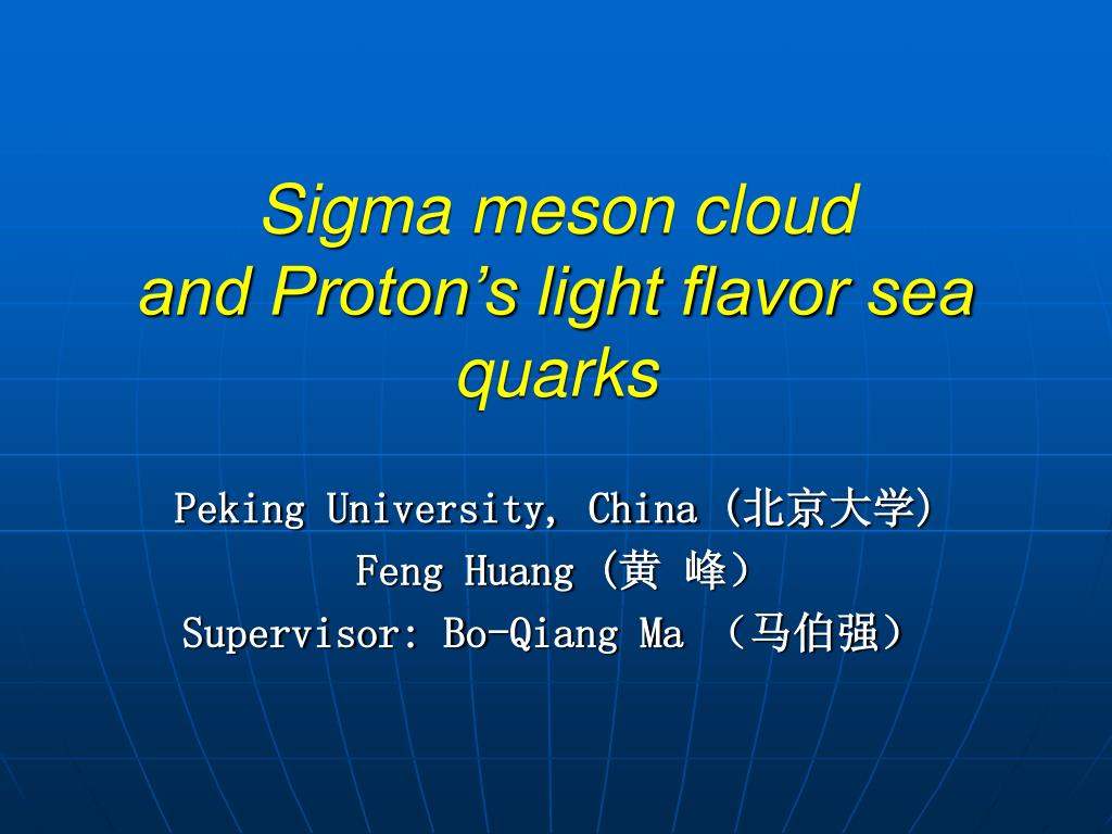 Sigma meson cloud