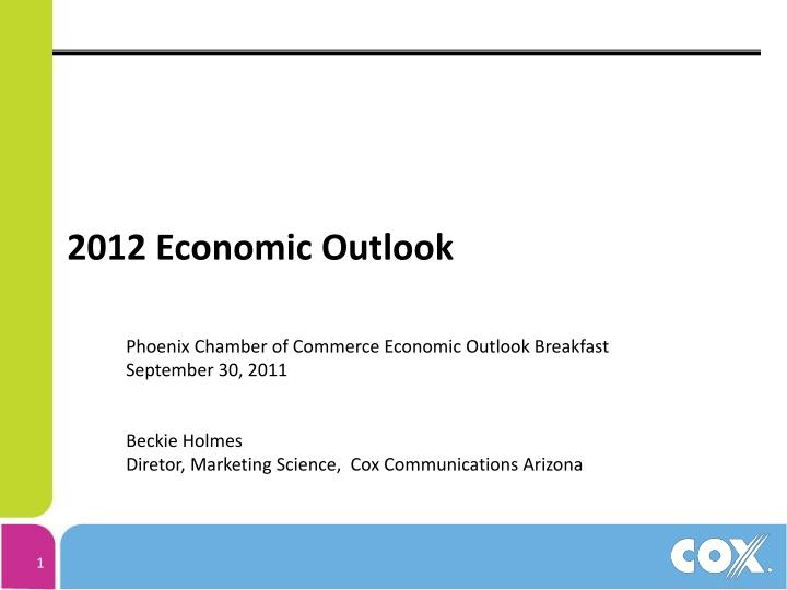 2012 economic outlook
