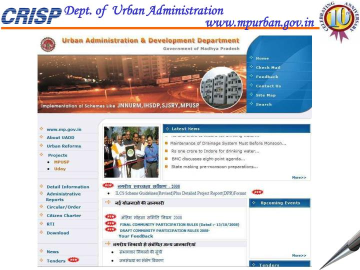 Dept. of  Urban Administration