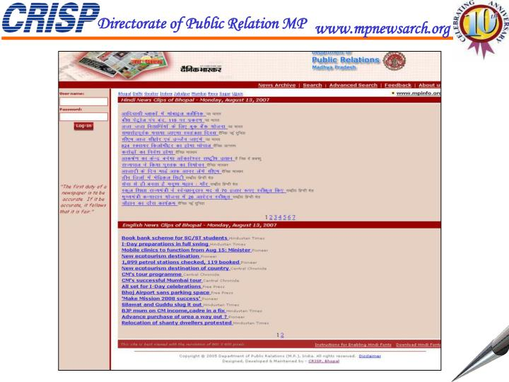 Directorate of Public Relation MP