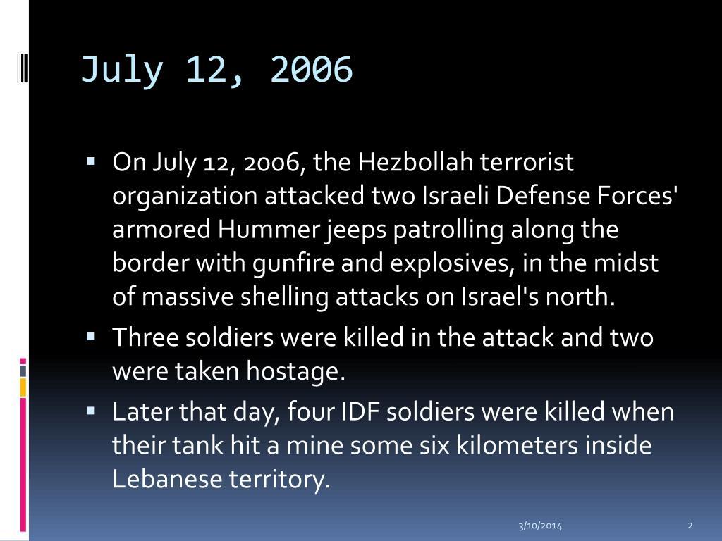 July 12, 2006