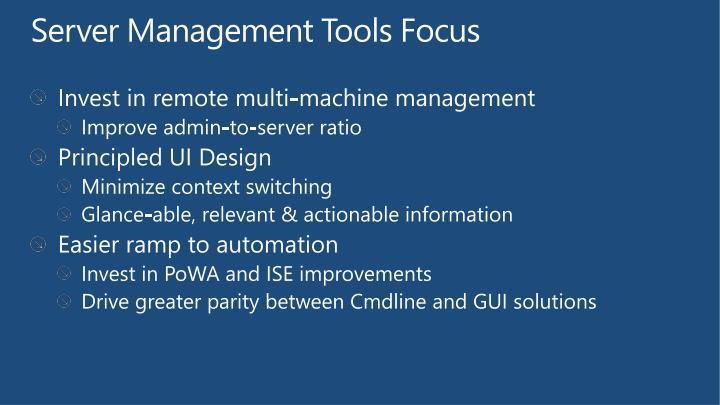 Server Management Tools Focus