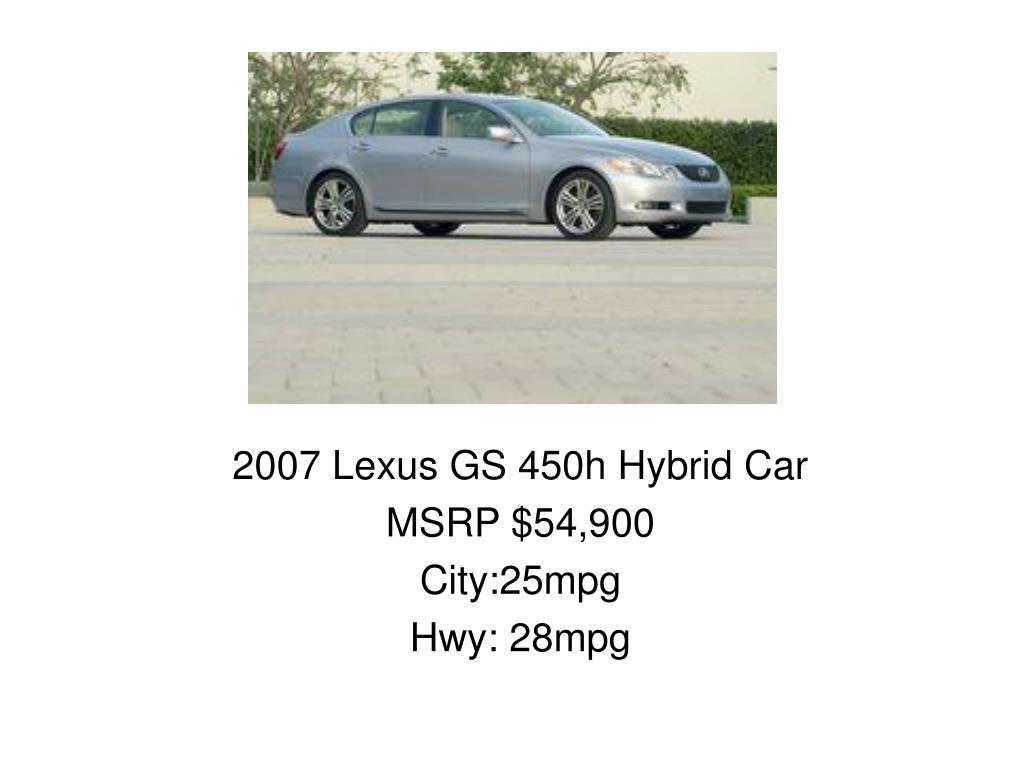 2007 Lexus GS 450h Hybrid Car