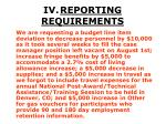 iv reporting requirements24