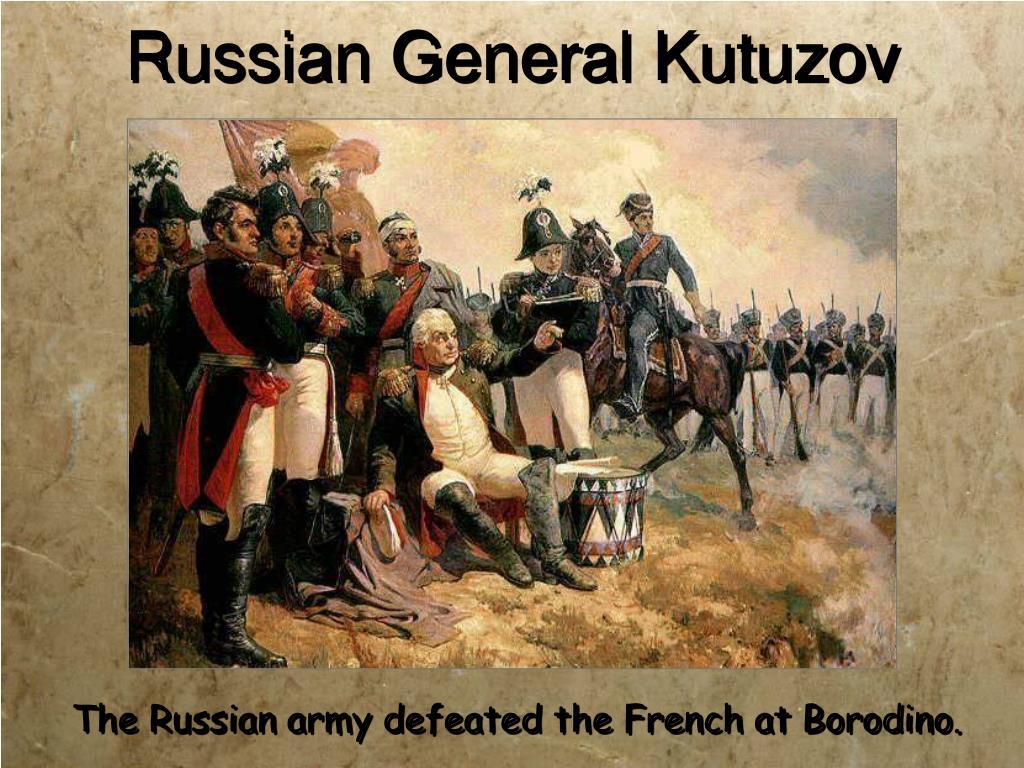 Russian General Kutuzov