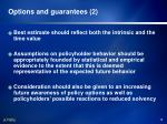 options and guarantees 2