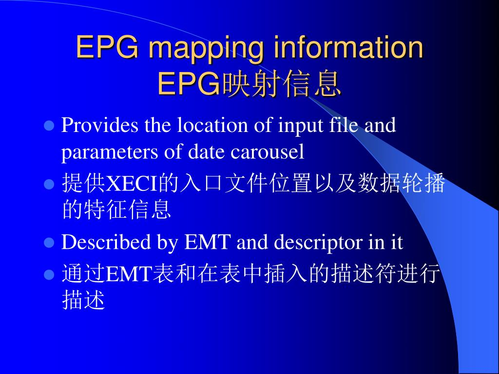 EPG mapping information