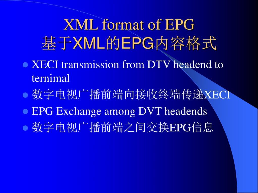 XML format of EPG