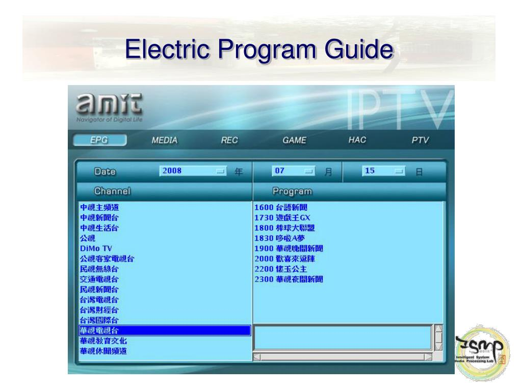 Electric Program Guide