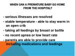 when can a premature baby go home from the hospital