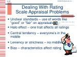 dealing with rating scale appraisal problems