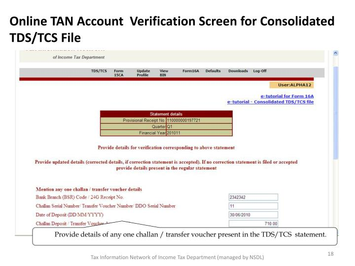 Online TAN Account  Verification Screen for Consolidated TDS/TCS File