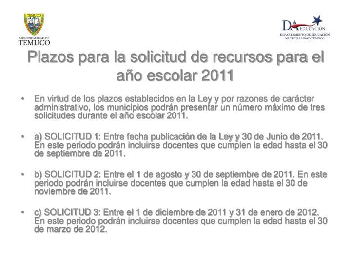 Plazos para la solicitud de recursos para el año escolar 2011