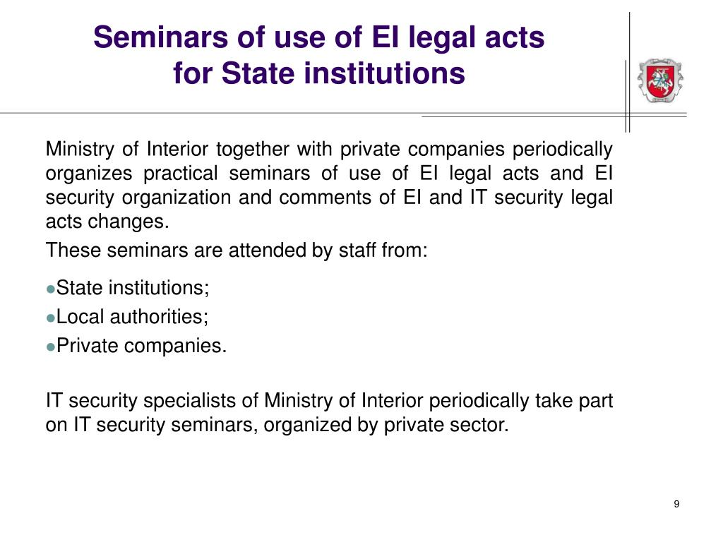Seminars of use of EI legal acts