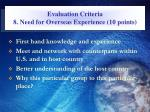 evaluation criteria 8 need for overseas experience 10 points