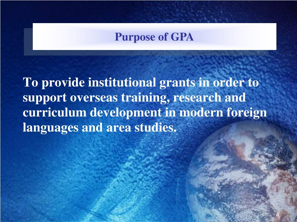 To provide institutional grants in order to