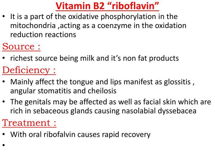 """Vitamin B2 """"riboflavin"""""""