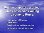 roman emperors granted greek physicians willing to come to rome