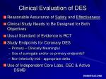 clinical evaluation of des