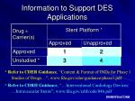 information to support des applications