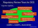 regulatory review team for des