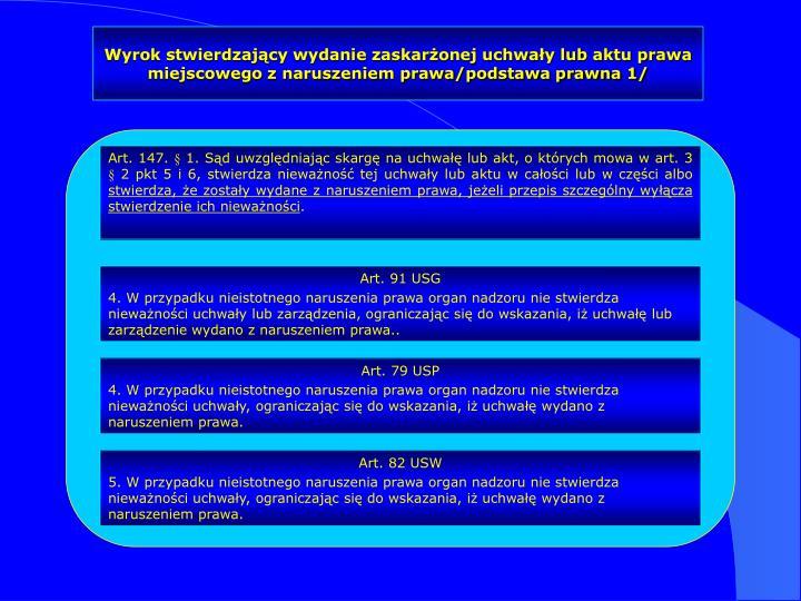 Wyrok stwierdzający wydanie zaskarżonej uchwały lub aktu prawa miejscowego z naruszeniem prawa/podstawa prawna 1/