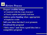 review process3