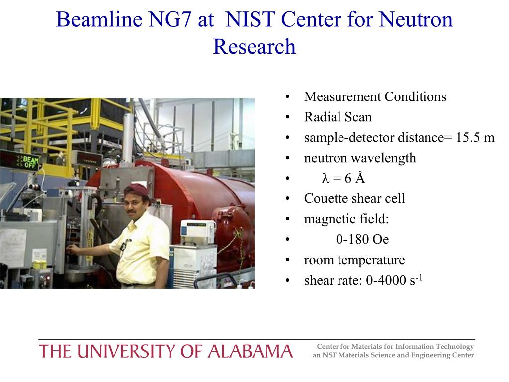 Beamline NG7 at  NIST Center for Neutron Research
