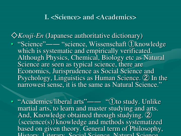I science and academics