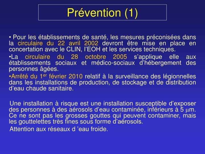 Prévention (1)
