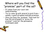 where will you find the promise part of the ad
